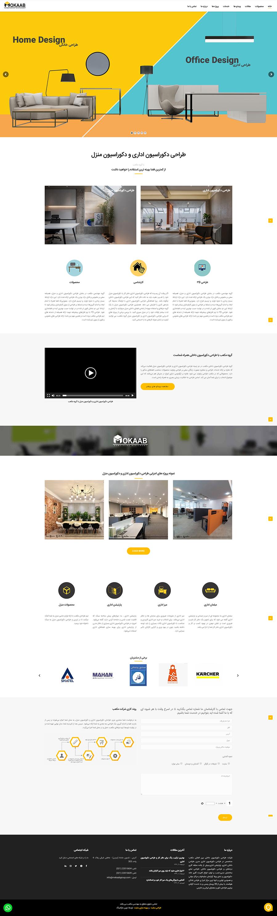 طراحی دکوراسیون داخلی مکعب