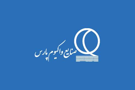 صنایع واکیوم پارس