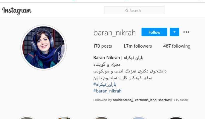 صفحه اینستاگرام - اسم آیدی خوانا و قابل جستجو داشته باشید