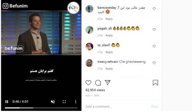 افزایش کامنت اینستاگرام - استفاده از ویدئو
