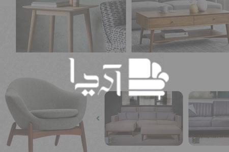 طراحی سایت آریا مبل